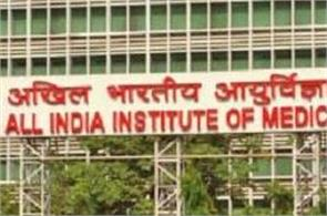 aiims give special gift to patients on independence day