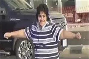 saudi police detain teenage boy for dancing in the road