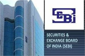 list of 331 shell companies issued by sebi  scam over shell companies