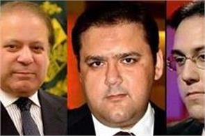 4 cases will be registered on nawaz and ishaq