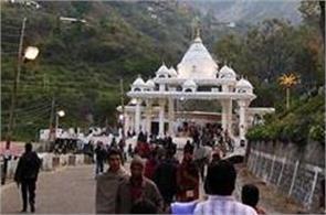 impact of dera on vaishno devi yatra