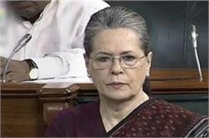 sonia targets on shiny rss