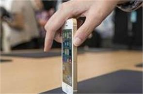 apple second phase for iphone assembly in india pending