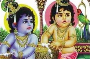 janmashtami night do these upay