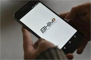 bhim app can give more cash back than ever on independence day
