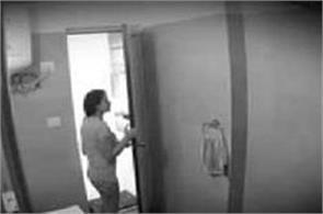 hiding mobile for recording in girls toilet
