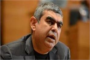 stir in the stock markets after vishal sikka resignation