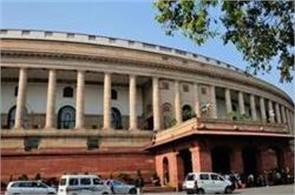 half economic 2 tabled in parliament