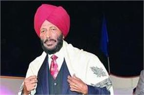 milkha singh appointed as who goodwill ambassador