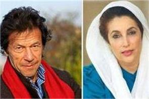 imran khan s love affairs and marriages