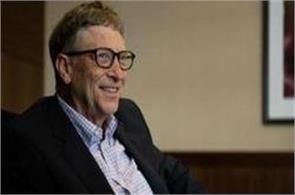 bill gates just made his biggest donation in 17 years