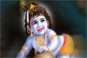 bhado will destroy the sins of births keep meditation for one month