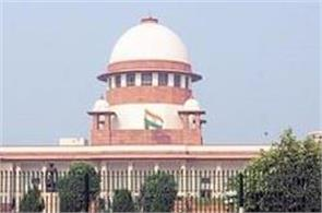 modi government gets big blow from supreme court