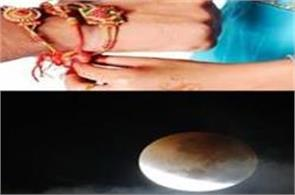 raksha bandhan and lunar eclipse on 7th august