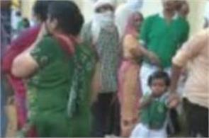 50 students sick due to leak of ammonia gas near school