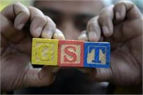 file your return by august 20  gstn