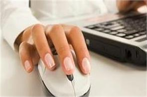 y kind of disturbance in online registration can cost students dearly