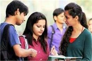 ugc  net  exam  cbse  student