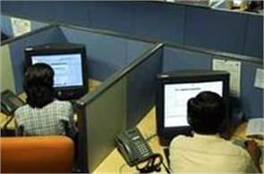 job offer through punjab govt