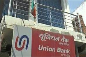 union bank insulted flag official did not arrive