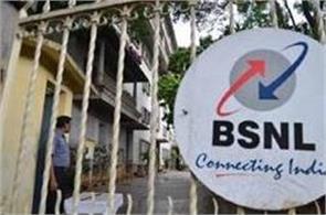 now the villages will get high speed internet  bsnl plans