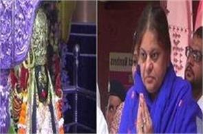 sonal shah reached bhadrakali temple