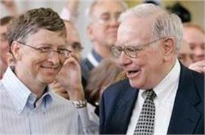 friendship day special bill gates and warren buffet