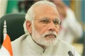 pm modi take class of bureaucrats