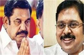 cm palaniswami removed as district secretary of aiadmk