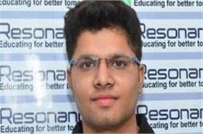 student  marks   jee main exam   limca book of records   kalpit veerval