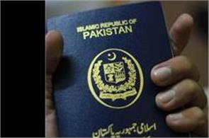 pak grants nationality to 298 indians in 5 years