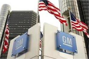 general motors to recall 8 lakh vehicles