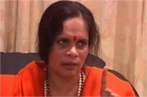 those who are single vote for bjp so that in sasural in kashmir sadhvi prachi