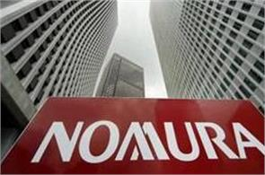 economic growth  inflation likely to rise in next 6 to 12 months  nomura