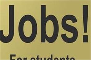 bumper jobs for 12th pass