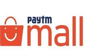 paytm mall readies for first festive sales war
