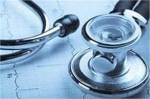 for nri seats amritsar college reduces mbbs fee by rs 20 lakh