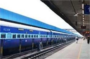 now indian railways surrounded by new trouble