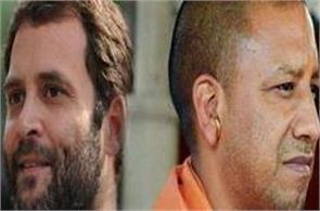 rahul and yogi will go to gorakhpur on saturday