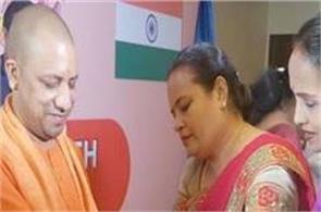 cm yogi celebrated rakshabandhan in myanmar
