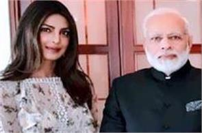 pm modi and priyanka chopra names in power profiles list