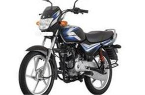 bajaj launch electric bike at the lowest price
