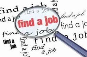 job  salary  candidate  notification