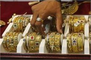gold prices fall  silver falls