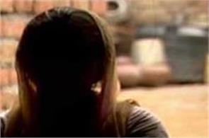 gang rape victim demand death to yogi