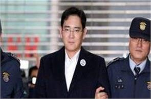samsung group  s successor appeals against punishment