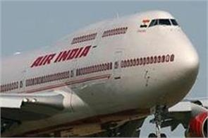 air flights from shimla to delhi