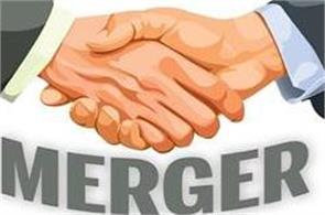 bank merger effect on your life  know these essential things