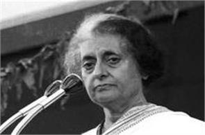 indira gandhi was a powerful woman bhutans royal queen mother ask