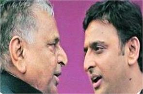 with complete blessings of mulayam singh akhilesh yadav